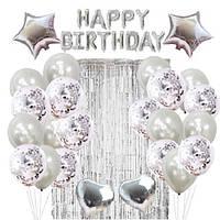 Набор воздушных шаров на День Рождения Happy Birthday 1037