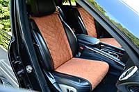 Накидки на сиденья автомобиля передние, бежевый, фото 1