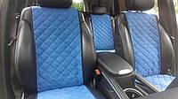 Накидки на сиденья автомобиля полный комплект, синий, фото 1