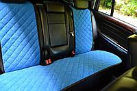 Накидки на сиденья автомобиля задние, синий, фото 1
