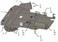 Защита двигателя Audi A4 B6 2000-2004