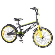 Велосипеди 20 дюймів