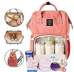 Сумка-рюкзак для мам кораловая