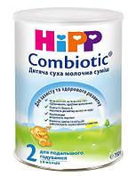 Суміш молочна Hipp 2451 Combiotiс-2 (з 6 місяців), 750 г