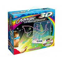 Детский набор для рисования с подсветкой Magic Drawing Board 3D