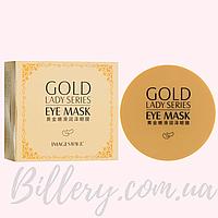 Гидрогелевые патчи для глаз с золотом Images Gold Lady Series Eye Mask