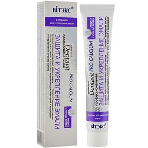 Витэкс - Dentavit PRO Calcium Зубная паста проф. защита и укрепление эмали 85г