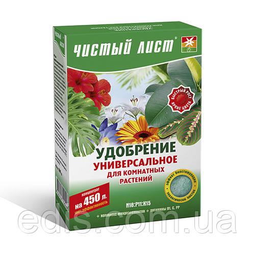 Удобрение минеральное универсальное для комнатных растений 300 г Чистый лист, Kvitofor