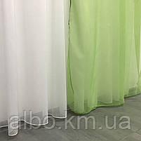 Портьєри у вітальню 150х270см (2 шт) з шифону з ламбрекеном ALBO зелені (LS295-8), фото 8