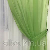 Портьєри у вітальню 150х270см (2 шт) з шифону з ламбрекеном ALBO зелені (LS295-8), фото 5