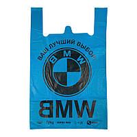 Пакет BMW большой синий 44*71 см