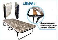 """Раскладушка-кровать """"Вера"""" на ламелях"""