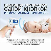Бесконтактный, инфракрасный термометр Berrcom*