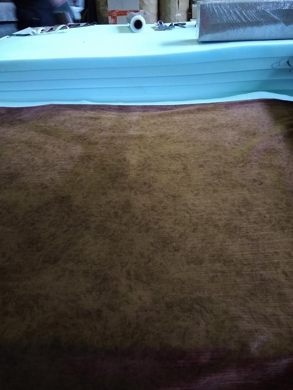 Обивочная влагоотталкивающая ткань Амадей 7