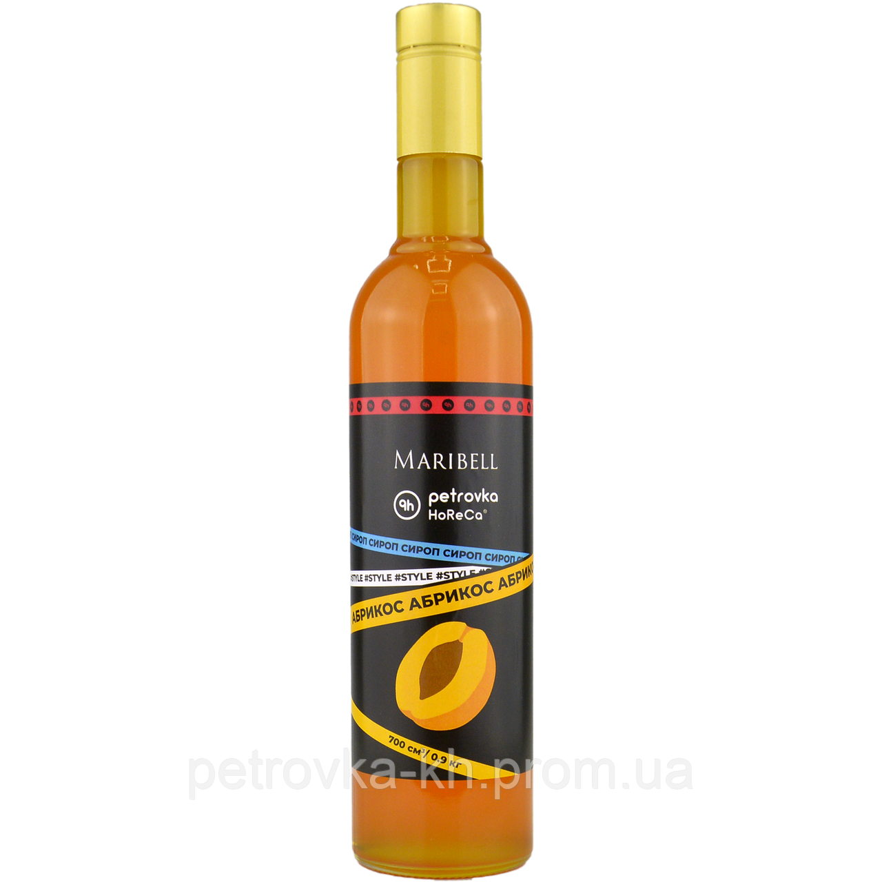 Сироп 'Абрикос' для коктейлів Maribell-Petrovka Horeca 700мл