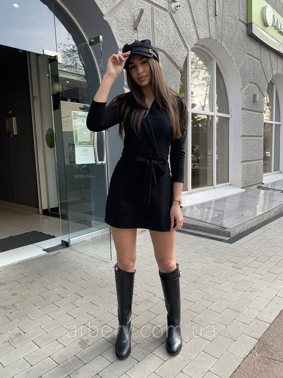 Женское замшевое платье-комбинезон
