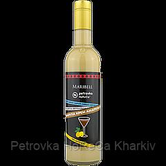 Сироп 'Амарула крем' для коктейлей Maribell-Petrovka Horeca 700мл