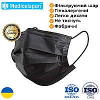Маска медицинская защитная черная трехслойная с мельтблауном Medicalspan
