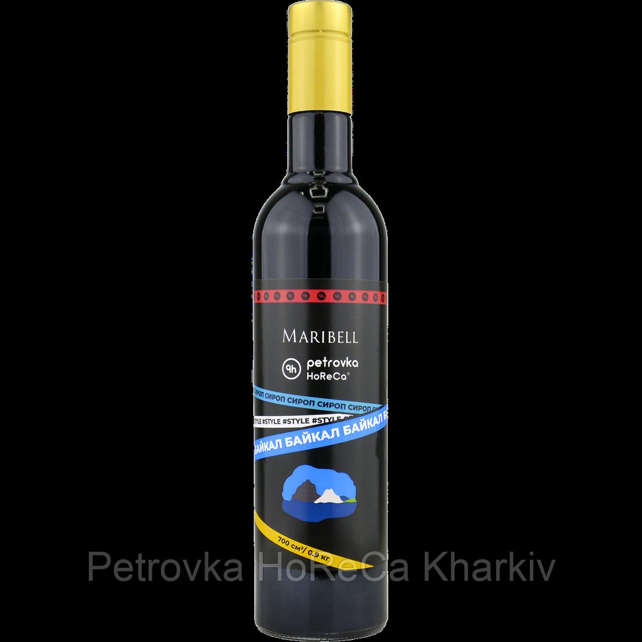Сироп 'Байкал' для коктейлів Maribell-Petrovka Horeca 700мл