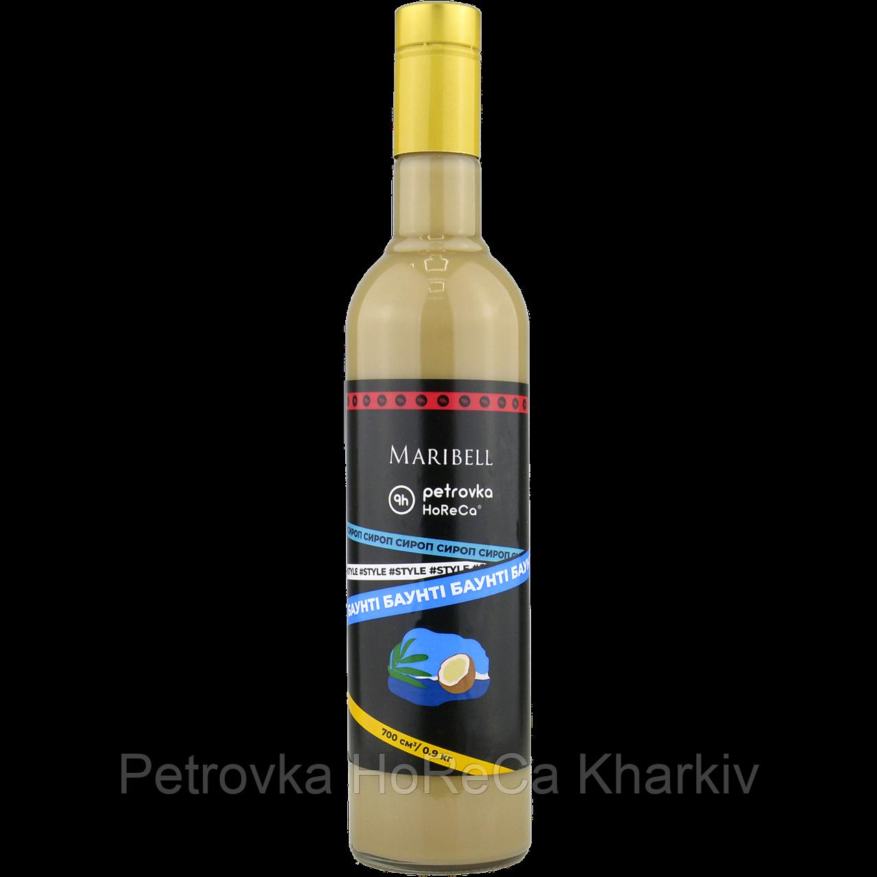 Сироп 'Баунти' для коктейлей Maribell-Petrovka Horeca 700мл
