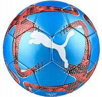 М яч Puma Future Flash Ball Blue