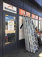 Мы открыли оффлайн-магазин Бензодом в г. Днепр больше года назад