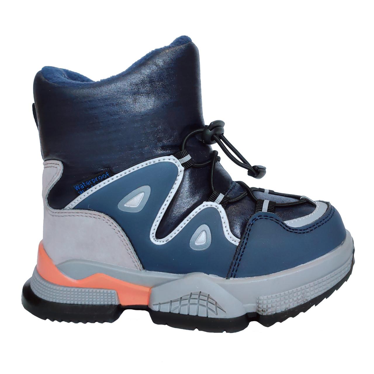 Дутики чоботи сноубутсы зима на хлопчика Тм Tom M, р 29, устілка 18,8 см Теплі зимові чобітки на змійці