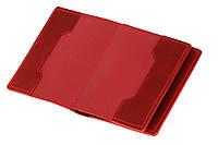Обложка для документов, паспорта, автодокументов с отделом для карт, красный (матовая)