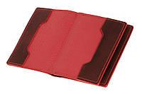 Обложка для документов, паспорта, автодокументов с отделом для карт, бордо (матовая)