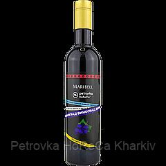 Сироп 'Виноград красный' для коктейлей Maribell-Petrovka Horeca 700мл