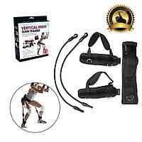 Тренажер для прыжков Эспандер для ног и приседаний трубчатый для фитнеса Vertical High Jump Trainer