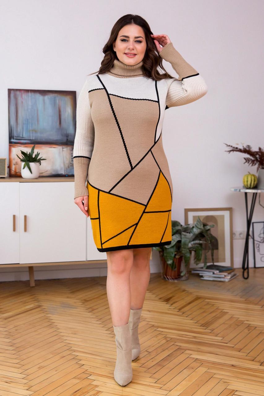 Тепле в'язана сукня «Лора»