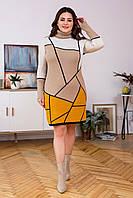 Тепле в'язана сукня «Лора», фото 1