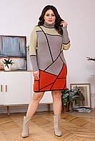 Теплое вязаное платье «Лора» терракот, фото 1
