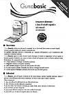 GunaBasic. Восстановление кислотно-щелочного баланса. GUNA (Италия). 15 саше, 15 г, фото 5