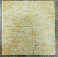 Декоративная 3Д панель стеновая Желтый Мрамор Камень (моющиеся 3d панели стен) текстура каменная 700x700x7 мм