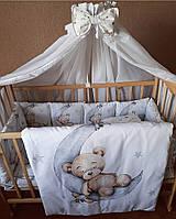 Детский постельный комплект «My Teddy»