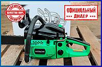 Бензопила Hitachi DKS 52 (шина 45 см, 5,2 кВт) Пила Хитачи DKS 52