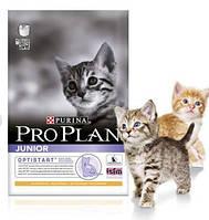 Pro Plan Про План Junior Cat Корм для котят с курицей, 400 г