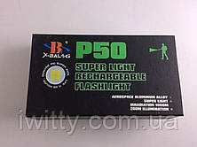 LED фонарик BL-P08-P50, фото 3