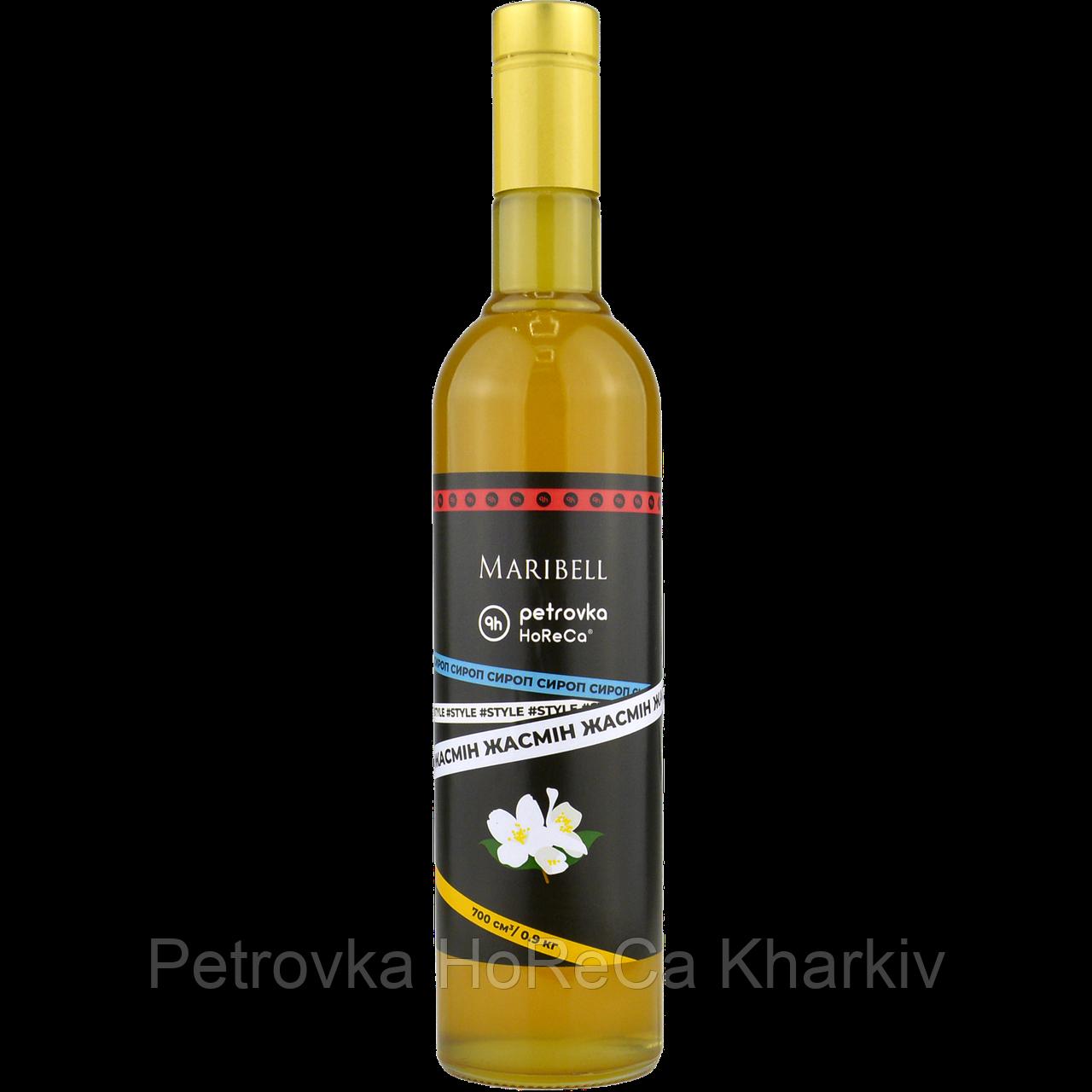 Сироп 'Жасмин' для коктейлей Maribell-Petrovka Horeca 700мл