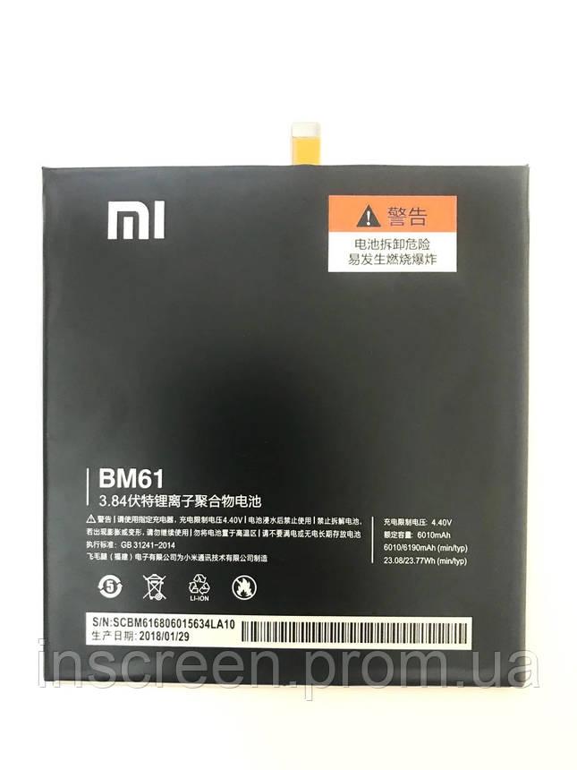 Акумулятор Xiaomi BM61 для Xiaomi Mi Pad 2 6010mAh, фото 2