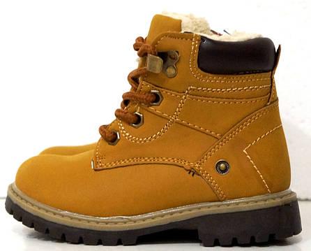 Зимние ботинки для мальчика 26-31р