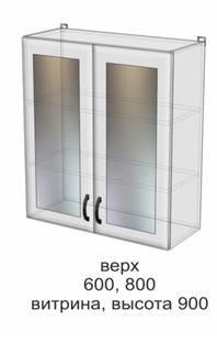 Кухня Ретро Арка 600 ВВ/900 ваніль/роял вуд бізе (Абсолют)