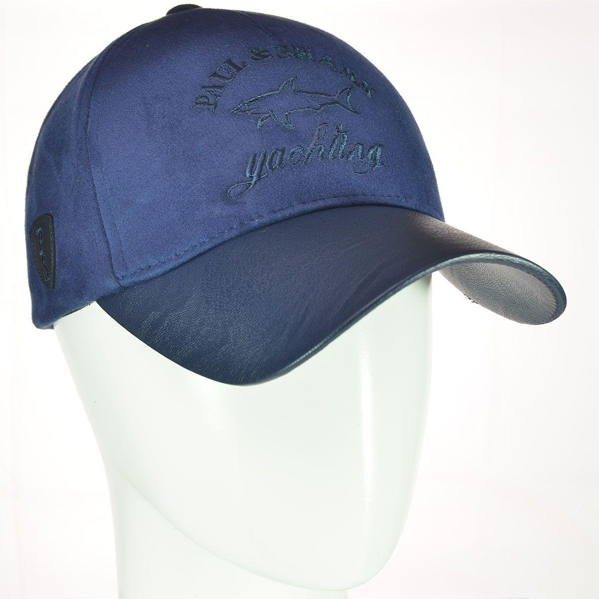 Бейсболка BZH20761 темно-синий