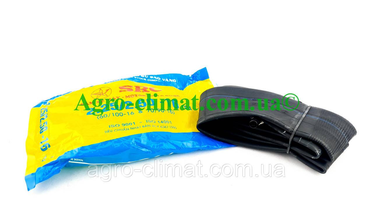 Камера на мопед 2.25/2.50-16 (SRC) брендова упаковка Вьетнам