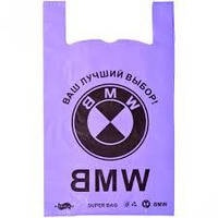 Пакет BMW  средний фиолетовый 38*60 см