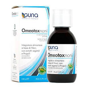 Omeotoxnoni (GUNA, Италия) сироп, 150 мл Добавка для поддержки дыхательных путей на растительных экстрактах