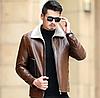 Чоловіча зимова шкіряна куртка. (0328)