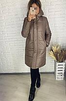 Зимова тепла жіноча куртка синтепон 300 новинка 2020